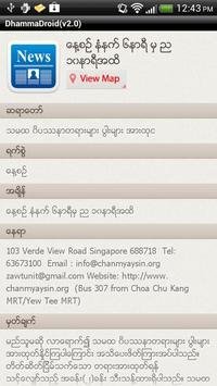 DhammaDroid apk screenshot