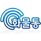 화물통 icon