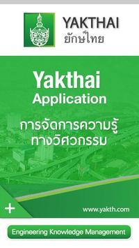 YakthApp poster