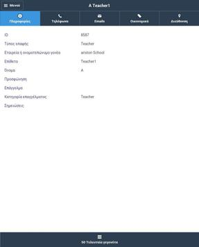 aristonGate apk screenshot