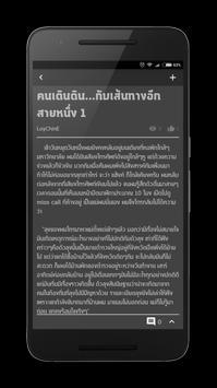 ห้องผี (เรื่องผี, ผีไทย) apk screenshot
