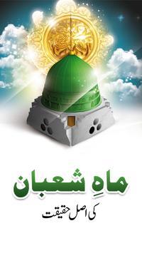Shaban poster