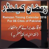 Ramzan Calendar 2016 icon