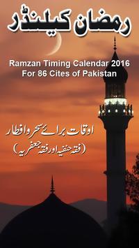 Ramzan Calendar 2016 poster