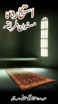 Istakhara ka Tariqa poster