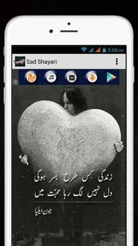 Ghumgeen Shayari apk screenshot