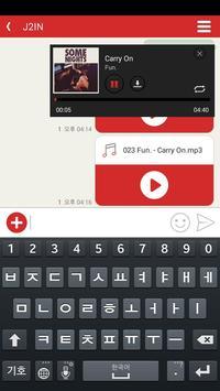CANCAN (깡통) apk screenshot