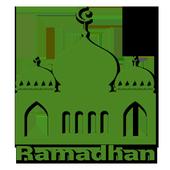 Jadwal Imsakiyah 1437 | 2016 icon