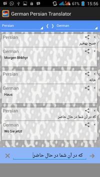 German Persian Translator apk screenshot