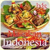 Masakan Indonesia icon