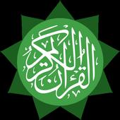 Al Quran dan Asmaul Husna icon