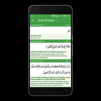 Al Quran dan Asmaul Husna apk screenshot
