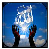 Doa Orang Meninggal icon