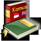 English - Indonesia Dict Pro icon