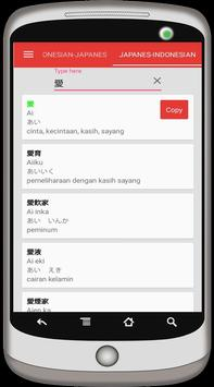 Japan Indonesia Dictionary Pro poster