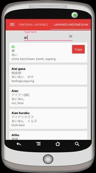 Japan Indonesia Dictionary Pro apk screenshot