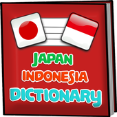 Japan - Indonesia Dictionary icon