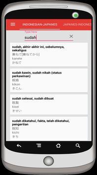 Japan - Indonesia Dictionary apk screenshot