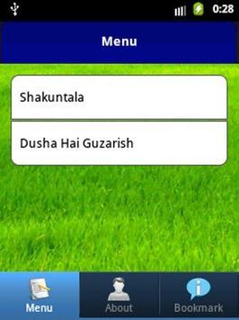 Lirik Ost Shakuntala apk screenshot