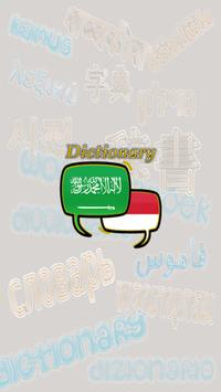 Indonesian Arabic Dictionary poster