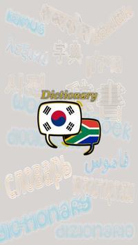 Afrikaans Korean Dictionary poster