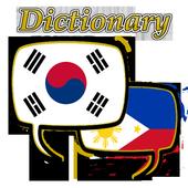 Filipino Korean Dictionary icon