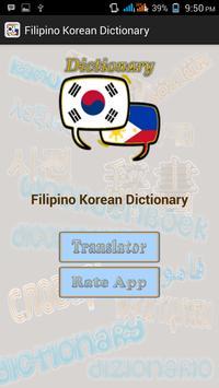 Filipino Korean Dictionary apk screenshot