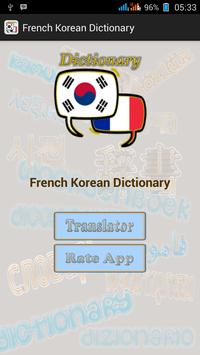 French Korean Dictionary apk screenshot