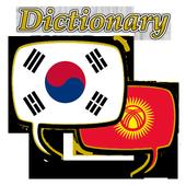 Kyrgyzstan Korean Dictionary icon