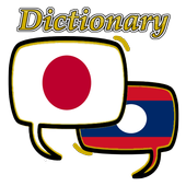 Laos Japanese Dictionary icon