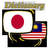 Malaysia Japanese Dictionary icon