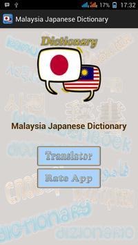 Malaysia Japanese Dictionary apk screenshot