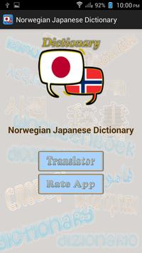 Norwegian Japanese Dictionary apk screenshot