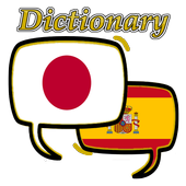 Spanish Japanese Dictionary icon