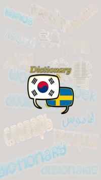 Swedish Korean Dictionary poster
