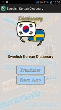 Swedish Korean Dictionary apk screenshot