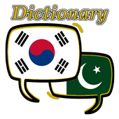 Urdu Korean Dictionary icon