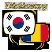 Romanian Korean Dictionary icon