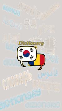 Romanian Korean Dictionary poster