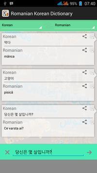 Romanian Korean Dictionary apk screenshot