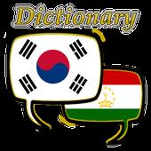 Tajikistan Korean Dictionary icon