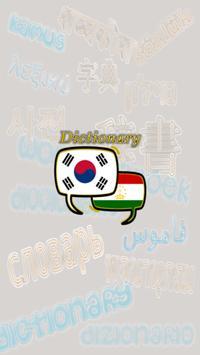 Tajikistan Korean Dictionary poster
