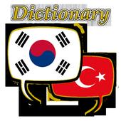 Turkish Korean Dictionary icon