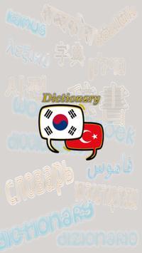 Turkish Korean Dictionary poster