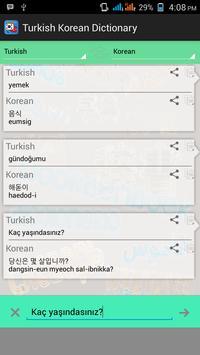 Turkish Korean Dictionary apk screenshot