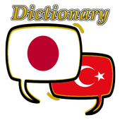 Turkish Japanese Dictionary icon