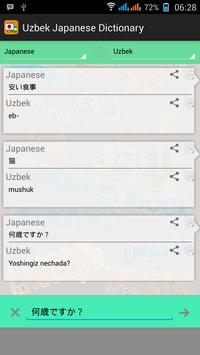 Uzbek Japanese Dictionary apk screenshot