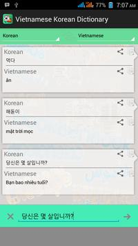 Vietnamese Korean Dictionary apk screenshot