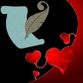 Kumpulan Puisi Cinta icon
