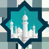 Panduan Ramadhan icon